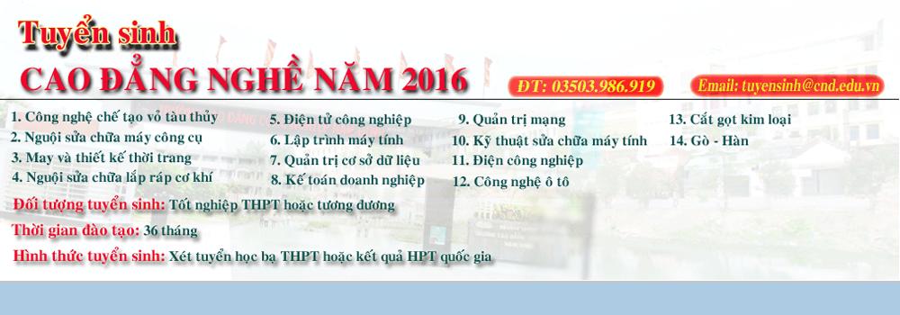 Thông tin tuyển sinh năm 2016